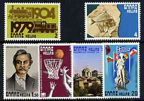 Greece 1979 Anniversaries & Events perf set of 6 unmounted mint, SG 1457-62