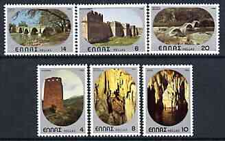Greece 1980 Castles, Caves & Bridges perf set of 6 unmounted mint, SG 1506-11