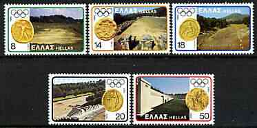 Greece 1980 Moscow Olympic Games perf set of 5 unmounted mint, SG 1524-28