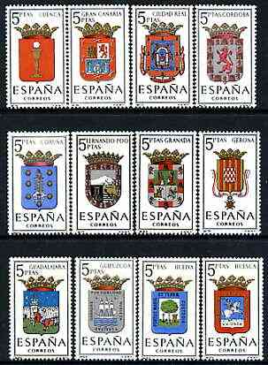Spain 1963 Provincial Arms (2nd issue) perf set of 12 unmounted mint, SG 1542-53