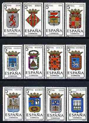 Spain 1964 Provincial Arms (3rd issue) perf set of 12 unmounted mint, SG 1612-23