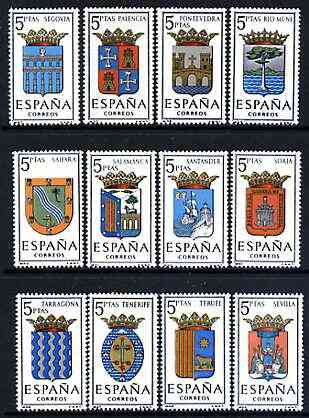 Spain 1965 Provincial Arms (4th issue) perf set of 12 unmounted mint, SG 1692-1703, stamps on arms, stamps on heraldry, stamps on bridges, stamps on trees, stamps on castles