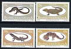 Bophuthatswana 1984 Lizards perf set of 4 unmounted mint, SG 150-53