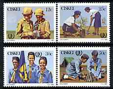 Ciskei 1985 Int Youth Year & Girl Guide Movement perf set of 4 unmounted mint, SG 73-76