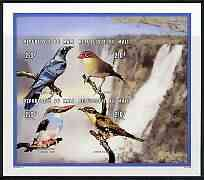 Mali 1996 Birds (& Waterfall) imperf composite sheetlet containing set of 4 unmounted mint, Mi 1589-92