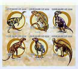 Mali 2000 Prehistoric Animals imperf sheetlet containing set of 6 unmounted mint, Mi 2564-69, stamps on dinosaurs