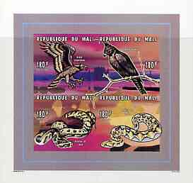 Mali 1996 Birds of Prey & Snakes imperf composite sheetlet containing set of 4 unmounted mint, Mi 1585-88