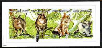 Mali 1997 Cats imperf composite sheetlet containing set of 4 unmounted mint, Mi 1991-94