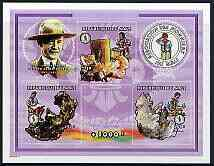 Mali 1997 Minerals imperf sheetlet containing set of 3 values (& Baden Powell Label) unmounted mint, Mi 2034, 2043 & 2044