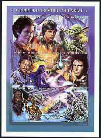Mali 1999 Star Wars #02 'The Empire Strikes Back' imperf composite sheetlet containing 9 values, unmounted mint, Mi 1964-72B