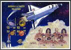 Mali 1996 Challenger Space Shuttle imperf sheetlet containing set of 4 unmounted mint, Mi 1617-20