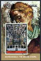 Ajman 1972 The Sistine Chapel by Michelangelo imperf m/sheet cto used, Mi BL 406B