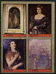 Ajman 1972 Renaissance Paintings perf set of 4 cto used, Mi 1686-89