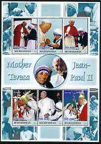 Afghanistan 2001 The Pope & Mother Teresa perf sheetlet containing set of 6 values unmounted mint
