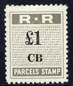 Northern Rhodesia 1951-68 Railway Parcel stamp \A31 (small numeral) overprinted CB (Chisamba) unmounted mint