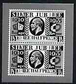 Cinderella - Great Britain 1935 KG5 Silver Jubilee 1.5d vert pair illustration in black on ungummed paper by Harrison & Sons produced during mid 1950