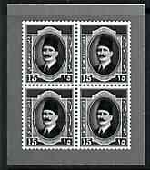 Egypt 1923 King Fuad 15m block of 4 illustration in black on ungummed paper by Harrison & Sons produced during mid 1950's as a sample to illustrate the quality of gravure printed stamps - documented as 'First stamp printed in photogravure by Harrison & Sons', stamps on royalty