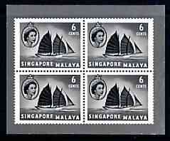 Singapore 1955-59 Sailing Pinas 6c block of 4 illustration in black on ungummed paper by Harrison & Sons produced during mid 1950's as a sample to illustrate the quality of gravure printed stamps - documented as 'photogravure pictorially at its best'