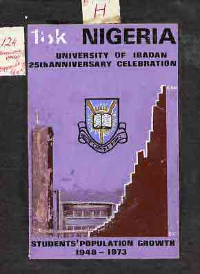 Nigeria 1973 Ibadan University - partly hand-painted original artwork for 12k value (Student Population Growth) on card 6 x 9.5