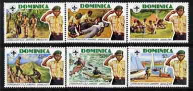 Dominica 1977 Caribbean Scout Jamboree perf set of 6 unmounted mint, SG 576-81