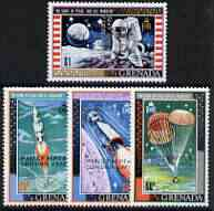 Grenada 1970 Philympia Stamp Exhibition opt on First man on the Moon set of 4 unmounted mint, SG 405-408