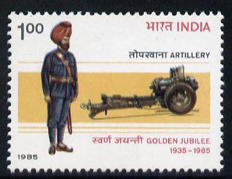 India 1985 Artillery Regiment unmounted mint SG 1150*