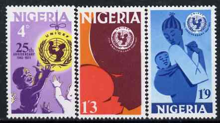 Nigeria 1971 25th Anniversary of UNICEF perf set of 3 unmounted mint, SG 263-65