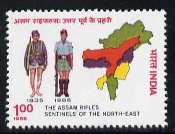 India 1985 Assam Rifles unmounted mint SG 1155*