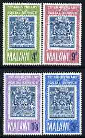 Malawi 1966 75th Anniversary of Postal Services perf set of 4 unmounted mint, SG 263-66