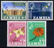 Zambia 1965 1st Anniversary of Independence perf set of 4 unmounted mint, SG 112-15