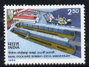 India 1986 Naval Dockyard unmounted mint SG 1181*