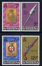 St Helena 1972 Military Equipment (3rd issue) perf set of 4 unmounted mint, SG 285-88
