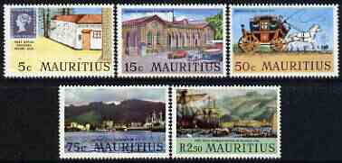Mauritius 1970 Port Louis set of 5 unmounted mint, SG 419-23