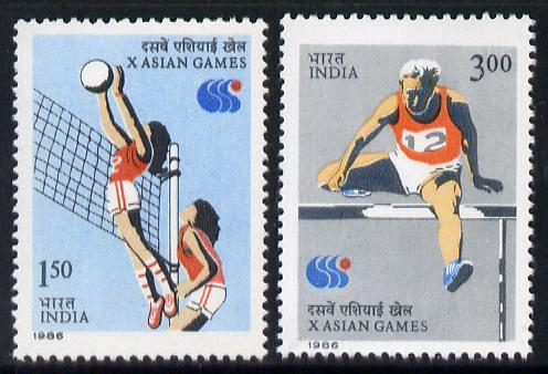 India 1986 Asian Games set of 2 unmounted mint SG 1196-97