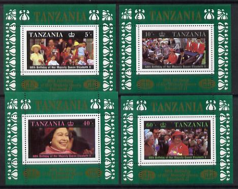 Tanzania 1987 Queen's 60th Birthday the perf set of 4 individual sheetlests (unissued) unmounted mint