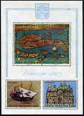 Vatican City 1972 UNESCO Save Venice Campaign perf m/sheet unmounted mint, SG MS 580