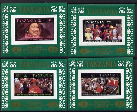 Tanzania 1987 Queen's 60th Birthday the imperf set of 4 individual sheetlests (unissued) unmounted mint