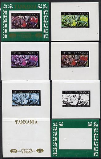 Tanzania 1987 Queen's 60th Birthday the unissued 10s sheetlet in set of 8 progressive colour proofs comprising individual colours, various 2, 3 or 4 colour composites plus the completed design unmounted mint