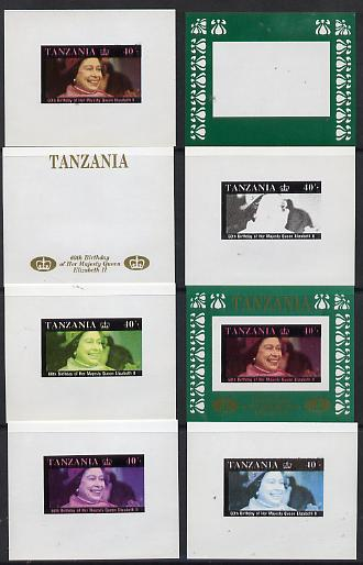 Tanzania 1987 Queen's 60th Birthday the unissued 40s sheetlet in set of 8 progressive colour proofs comprising individual colours, various 2, 3 or 4 colour composites plus the completed design unmounted mint