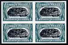 Belgian Congo 1915 Port of Matadi 5c with centre inverted imperf block of 4 being a