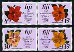 Fiji 1977 21st Anniversary of Hibiscus Festival perf set of 4 unmounted mint, SG 541-44