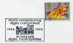 Postmark - Great Britain 1974 card bearing illustrated cancellation for 750th Anniversary of Elgin Cathedral
