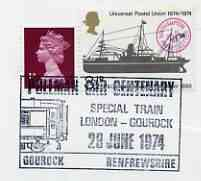 Postmark - Great Britain 1974 cover bearing illustrated slogan cancellation for Pullman Car Centenary