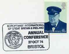 Postmark - Great Britain 1974 card bearing illustrated cancellation for the Soroptimist International Conference