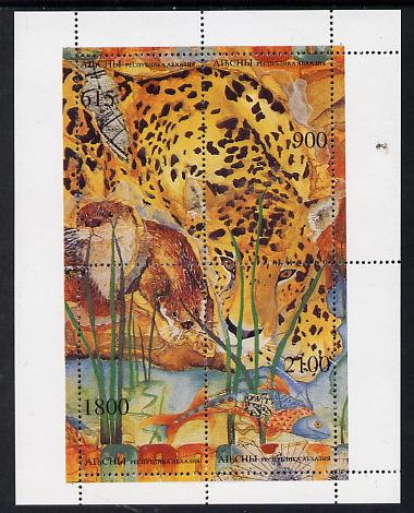 Abkhazia 1995 Animals composite perf sheet containing set of 4 unmounted mint