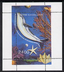 Abkhazia 1995 Animals (Dolphin & Shell) perf souvenir sheet unmounted mint