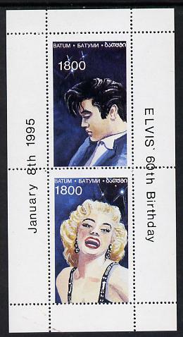 Batum 1995 Film Stars (Elvis & Marilyn Monroe) perf souvenir sheet containing 2 values unmounted mint