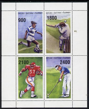 Batum 1996 Sports (Football, Cricket, American Football & Golf) perf set of 4 unmounted mint