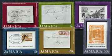 Jamaica 1971 Tercentenary of Post Office perf set of 6 unmounted mint, SG 335-40