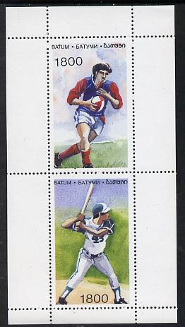 Batum 1996 Sports (Rugby & Baseball) perf souvenir sheet containing 2 values unmounted mint